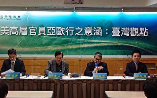 美中交锋 学者:台湾拥有三重战略价值