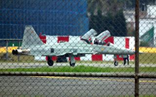 空軍天安特檢 除F-5E外其他機種已復飛
