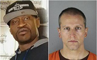 明州弗洛伊德死亡案庭審結束 陪審團將做裁決
