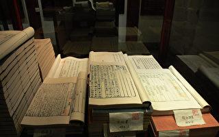 蕴藏文人逸趣的藏书楼