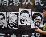 选举改制 香港官场内斗公开化