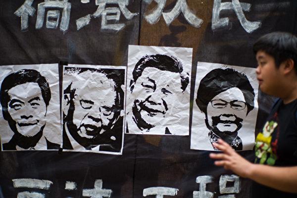 選舉改制 香港官場內鬥公開化
