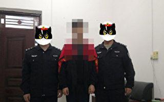"""文字狱不断 15岁少年涉""""侮辱元帅""""被抓"""