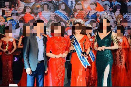 越南籍崔姓女子還參加越南同鄉會的選美比賽。