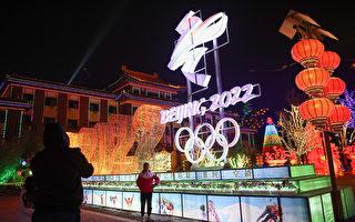 美国务院:就北京冬奥 寻求与盟友协调行动