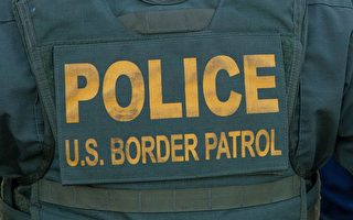 两恐怖分子边境被捕  纽约民众担忧安全