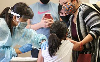 紐約16和17歲青少年接種疫苗需家長同意