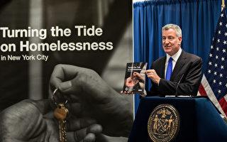 报告:收容所不安全 纽约市七成游民宁选流落街头