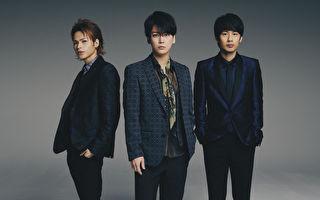 KAT-TUN出道15年 龜梨:三人一起編織未來