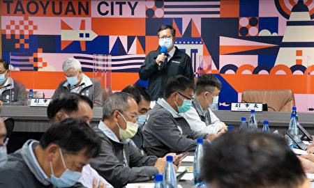 桃園市長鄭文燦指示各局處給予太魯閣事故死傷者家庭最大協助。