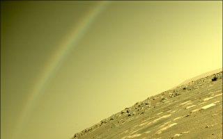 NASA在火星上拍到彩虹高挂天空?
