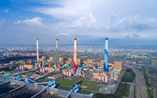 中市开罚中火二千万 台电:回归空品改善