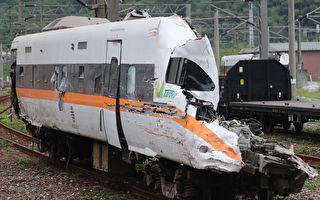 台鐵太魯閣號罹難者全數修復完成