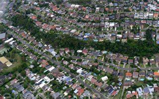 悉尼逾三分之一房產拍賣前成交 創20年來新高