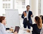 簡報力也是溝通力 做好簡報的10個秘訣