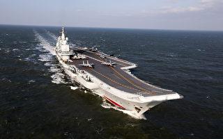 卫星图曝美舰进入辽宁号舰群 近距离监测