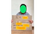 遭強暴報案無人管 山東13歲女孩發視頻求助