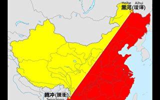台前国代:美神盾舰直逼长江口 曝中共战略弱点