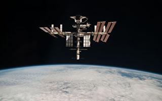 美中俄衛星相繼解體 英太空司令部啟動