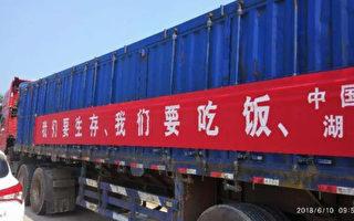 北斗定位掉线罚款2千 冀货车司机愤而自杀