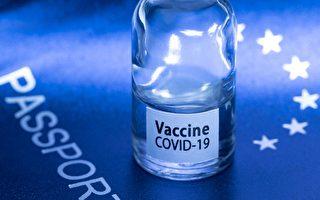 """德州州长出台行政令 禁止推行""""疫苗护照"""""""