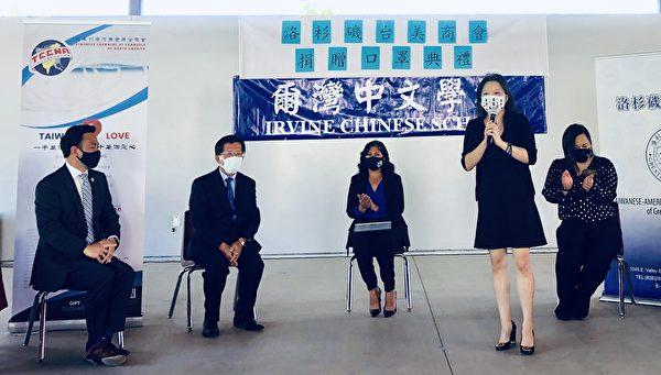 臺美商會捐口罩至爾灣 10餘中文學校受惠