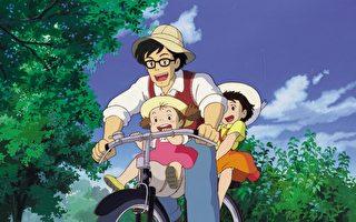 吉卜力音乐会将访台 演绎宫崎骏历年动漫主题曲