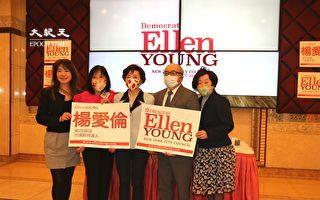 楊愛倫參選市議員 在下午茶活動感謝友人支持