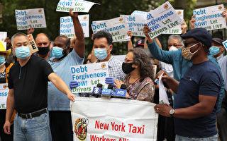 出租车司机称牌照价格过高 起诉市府求偿25亿美元
