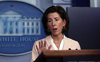拜登商務部長:川普鋼鋁稅拯救了美國就業