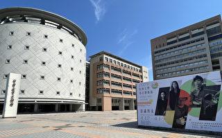 长庚大学首度办理春日艺术节 活动登场