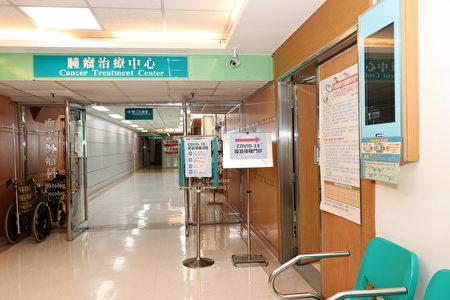 圣马尔定医院门诊。