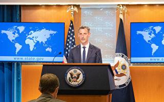 """美国对北京恐吓台湾表达""""极大关切"""""""