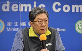 台湾非首次社区感染 专家:去年发生过10次