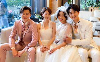 《废财2》迎来最终回 梁舒涵为戏首披婚纱