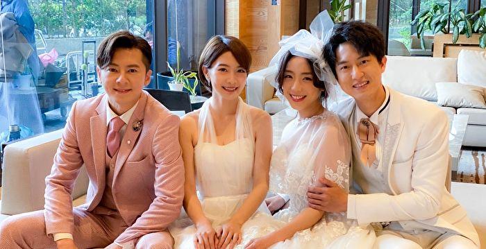 《廢財2》迎來最終回 梁舒涵為戲首披婚紗