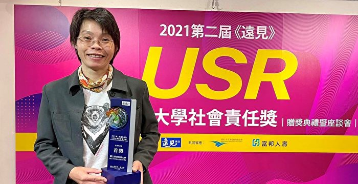 深耕黑熊保育20年 黃美秀獲遠見USR首獎