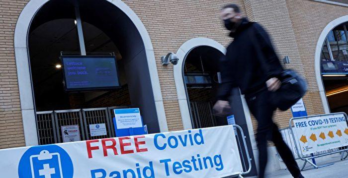 英格蘭人人都可每週檢測病毒兩次