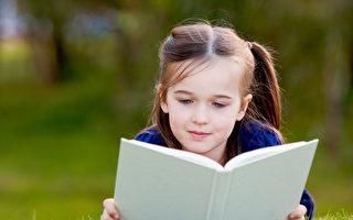 以书为媒:如何教导孩子学习历史