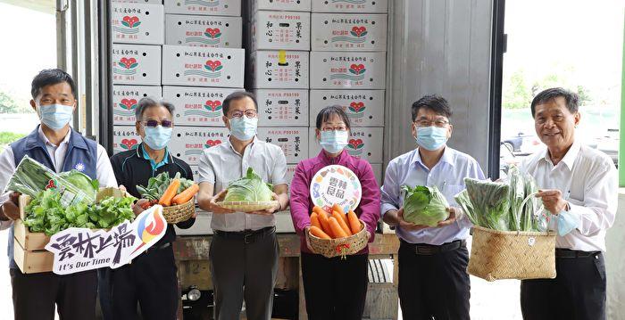 克服葉菜類長期保鮮問題 雲林蔬菜外銷馬紹爾群島