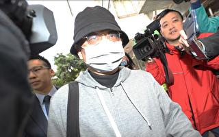 向心夫婦涉洗錢遭起訴後 被台灣再限境8個月