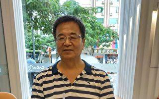 中共警察非法綁架法輪功學員趙鋒慧