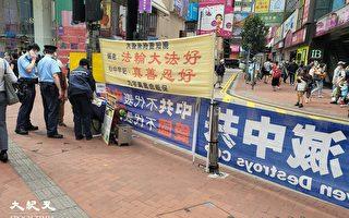 港法轮功街站一周9遇袭 凶徒称接令 被警带走