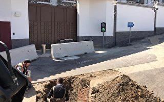 土耳其中使館咆哮後 門前被挖大坑 民眾稱快