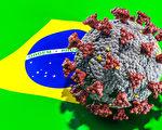 加國巴西變種病毒凶猛 確診人數是美國三倍