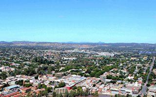 新州最便宜城镇 每周还贷额不足250澳元