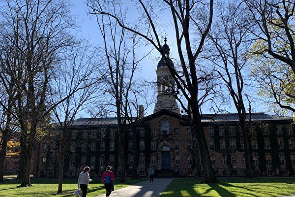 經濟學研究生院排名 普林斯頓大學和5校並列第一