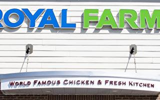 """连锁店""""皇家农场""""将在新泽西招聘4500名新员工"""