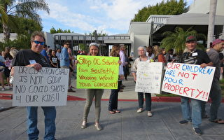 橙縣教委例會 父母反對學校強推疫苗