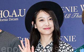 f(x)宋茜契約結束離開公司 獲SM娛樂證實